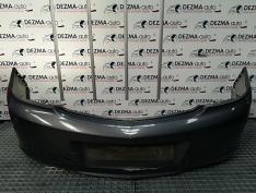 Bara spate GM13238744, Opel Insignia (id:322322)