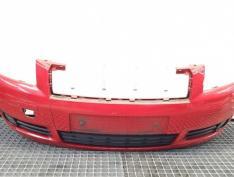 Bara fata cu grile si proiectoare, Audi A3 (8P1) (id:370927)