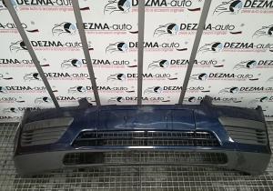 Bara fata cu grile, 4M51-17757-A, Ford Focus 2 sedan (DA)