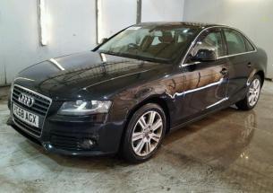 Vindem piese de suspensie Audi A4 8K, 2.0tdi, 2008