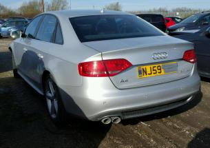 Vindem cutie de viteze Audi A4 (8K) B8, 2.0 TFSI, CDNB