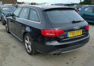 Vindem piese de interior Audi A4 Avant (8K5, B8) 2.0tdi CGL