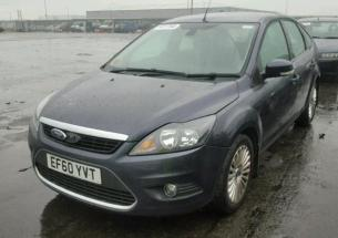 Vindem piese de interior Ford Focus 2 facelift 1.6tdci