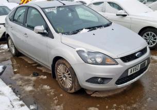 Vindem cutie de viteze Ford Focus 2 facelift