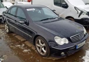 Vindem cutie de viteze Mercedes Clasa C (W203) 2.2 CDI din dezmembrari