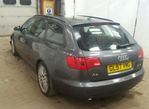 Vindem cutie de viteze Audi A6 4F, 2.0tdi 2008