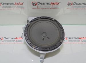 Boxa fata, 51740459, Fiat Doblo Cargo (223) (ID:297889)