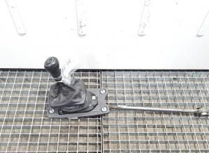 Timonerie, 8K0711025F Audi A4 (8K2, B8) 2.0TDI (id:374136)