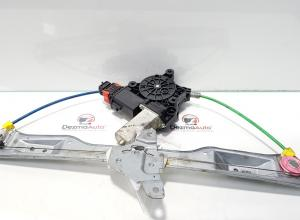 Macara electrica dreapta fata, Opel Corsa D, cod 5000577 (id:377929)