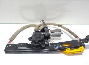 Macara cu motoras dreapta spate, Jaguar XF (X250) 8X23-F27000-AD (id:397753)