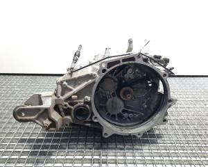 Cutie viteza manuala, Mitsubishi Grandis [Fabr 2003-2013] 2.0 DI-D, BSY, 6 vit man (id:424873)