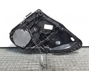 Macara manuala dreapta spate, Ford Fiesta 6 [Fabr 2008-prezent] 8A61-A045H22-AG (id:431606)