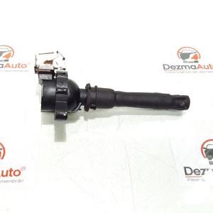 Bobina inductie NEC101010, Land Rover Freelander (LN) 2.0b (id:334684)