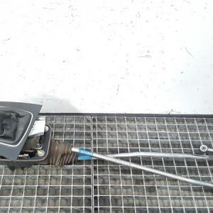 Timonerie, Audi A4 Avant (8ED, B7)  2.0tdi, 8E0711025AJ (id:353829) din dezmembrari