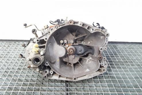 Cutie viteze manuala 20DM47, Citroen Berlingo 1, 1.9 diesel